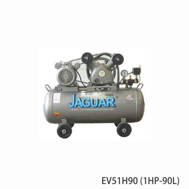 Máy nén khí 2HP - EV51H90