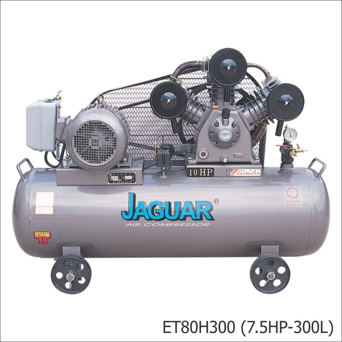 Máy nén khí 7.5HP - ET80H300