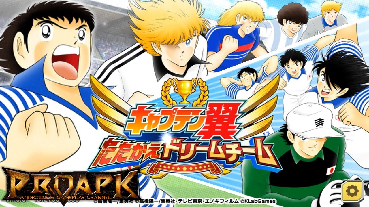 Captain Tsubasa: Dream Team 200 Dreamballs + Random Bonus IOS, ONLY $60