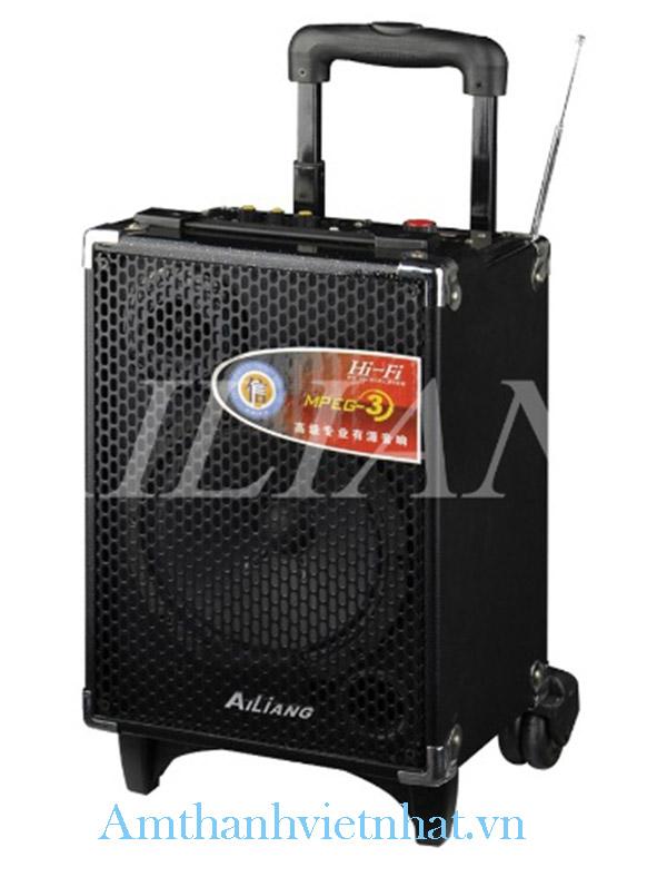 Ailiang USBFM-AQ-8K (35W, 2.0)
