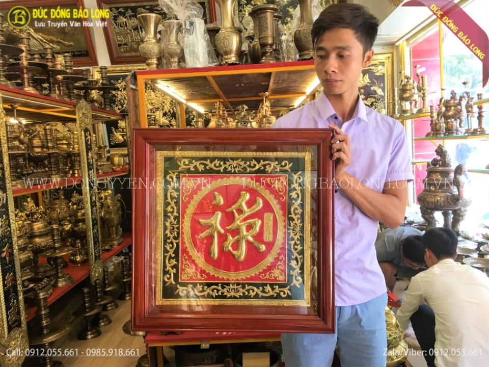 bán tranh chữ lộc bằng đồng