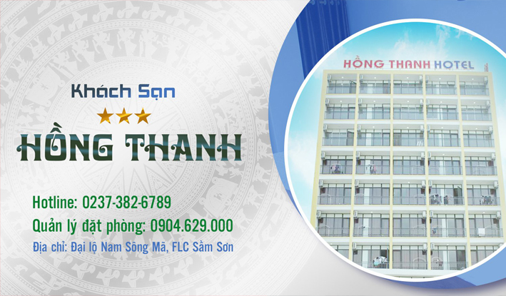 The anh hotel
