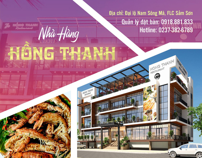 NAM HANG SAM SON
