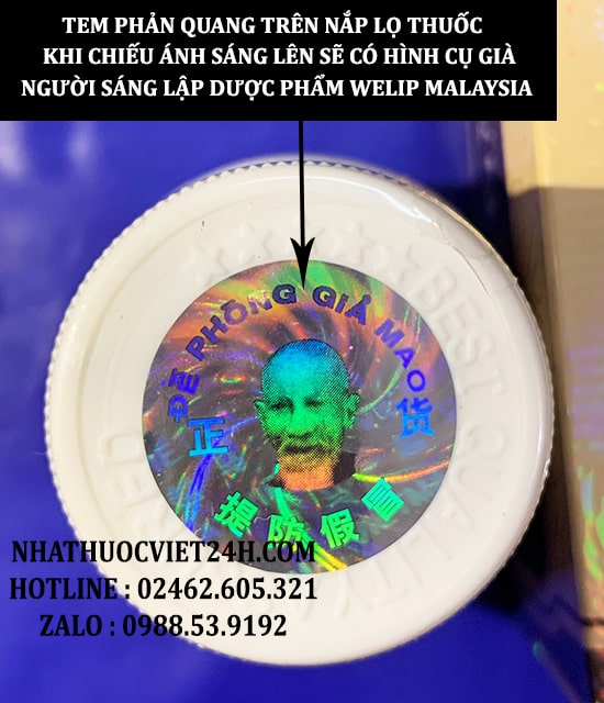 kian pee wan, thuốc kian pee wan, thuốc tăng cân kian pee wan, kiện tỳ khai vị bổ hoàn, kiện tỳ hoàn