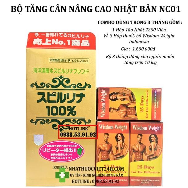 BỘ TĂNG CÂN NÂNG CAO NHẬT BẢN NC01