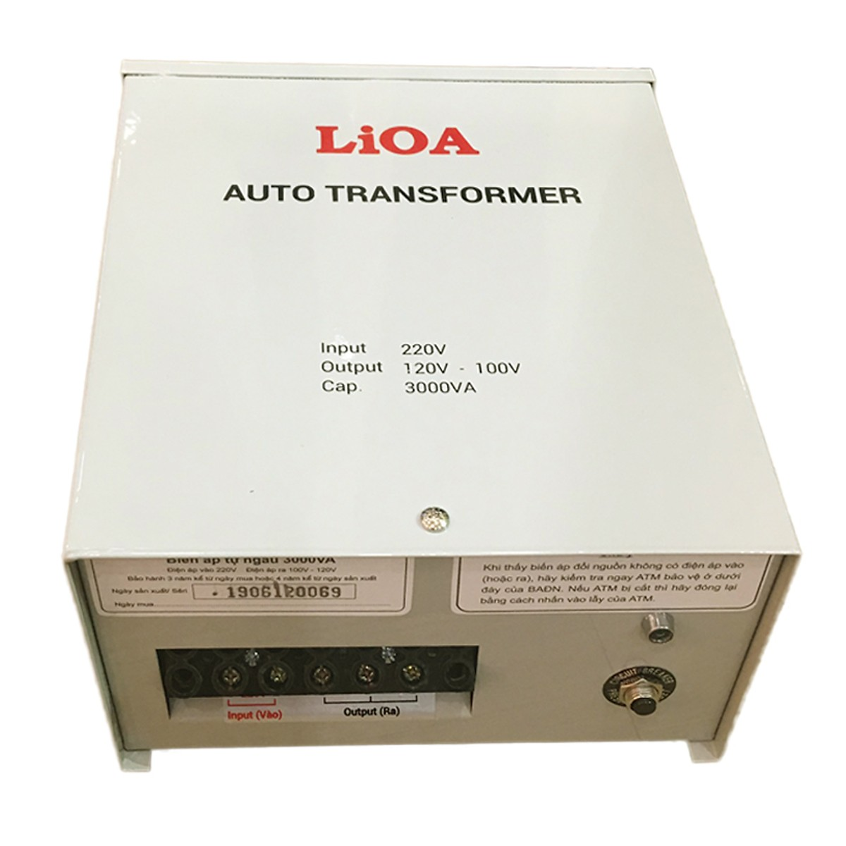 Biến Áp LiOA 3000va (3kva) DN030