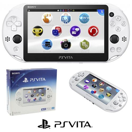 PSV 2000 Glacier White New100% Máy chơi game cầm tay 2K