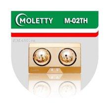 ĐÈN SƯỞI NHÀ TẮM MOLETTY M-02TH 2 bóng treo tường mặt nhôm aluminium