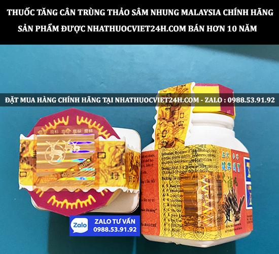 THUỐC TĂNG CÂN TRÙNG THẢO SÂM NHUNGCHÍNH HÃNG MALAYSIA