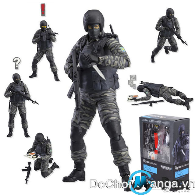 Mô Hình Figma Gurlukovich Soldier - Metal Gear Solid