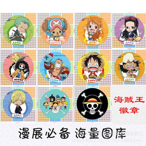 Huy Hiệu One Piece MS1