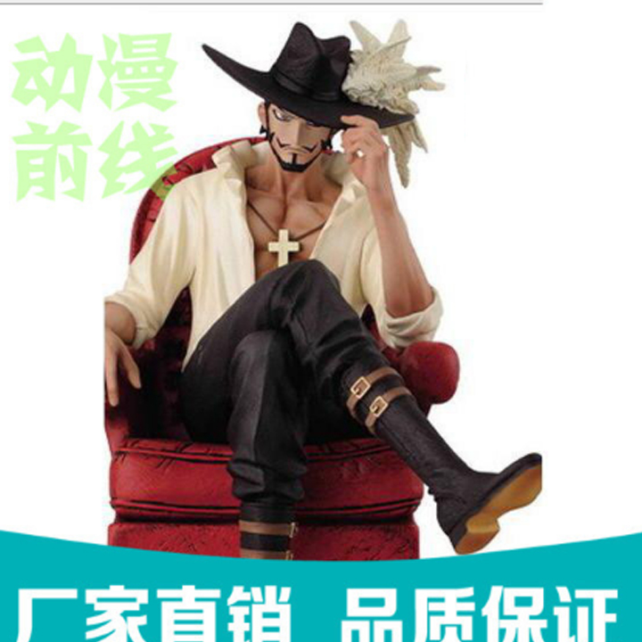 Mô Hình  Dracule Mihawk  One Piece