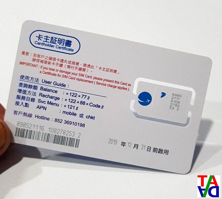 Sim du lịch - Sim 4G Nhật Bản 8 ngày