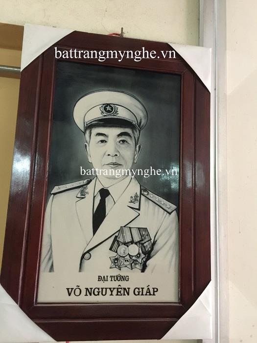 Tranh sứ chân dung đại tướng Võ Nguyên Giáp men màu khổ 50x80