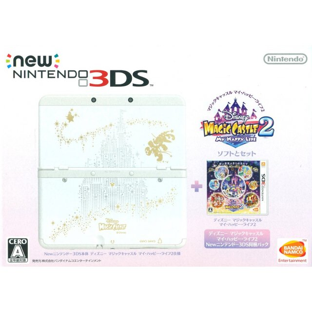 New 3DS Disney Magic Castle: My Happy Life