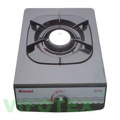 Rinnai single gas cooker