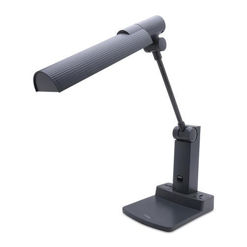 Đèn bàn đọc sách loại khớp quay có hộp bút ghim LiOA LIDG27B 27W (Đen)