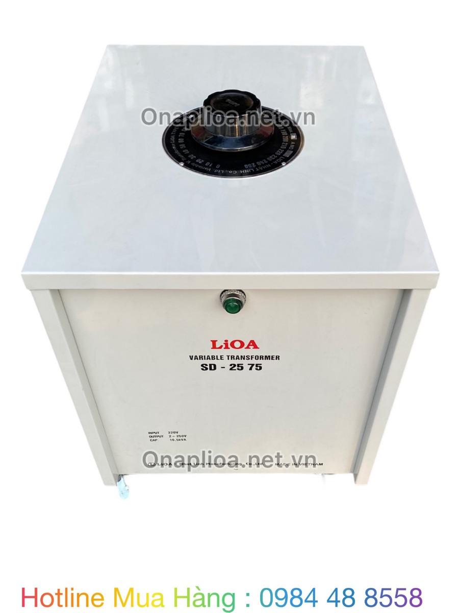 Biến áp vô cấp 1 pha SD2575 LIOA