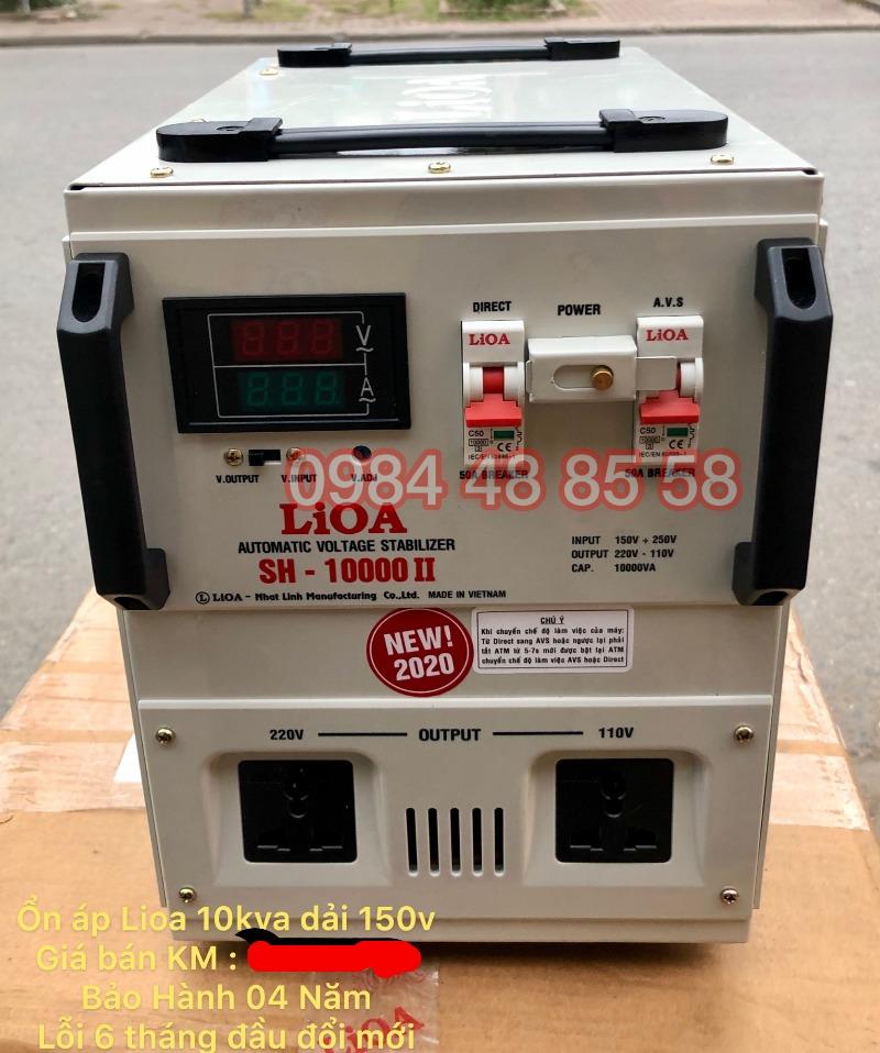 ỔN ÁP LIOA 10KVA , SH- 10000 II MỚI NHẤT 2020
