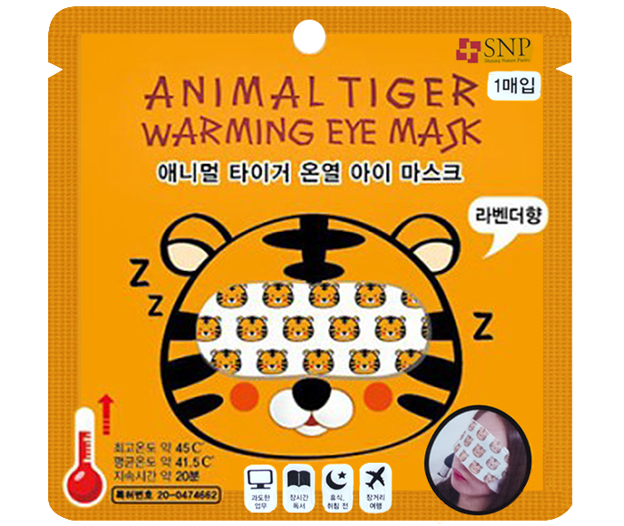animal-tiger-warming-eye-mask-01