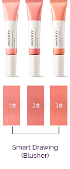 Kem má hồng Innisfree Smart Drawing Blusher