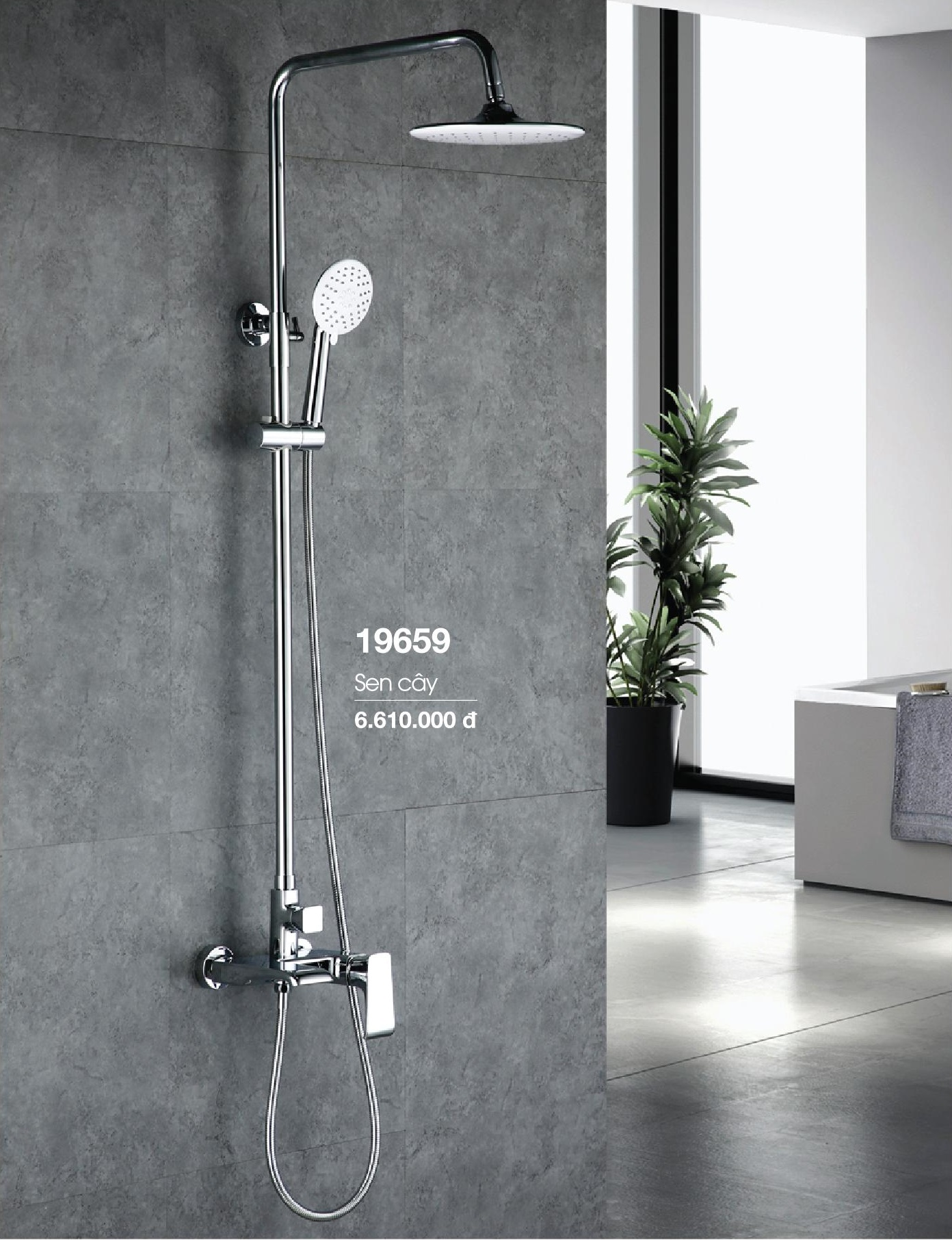 G19659 Bộ sen cây tắm