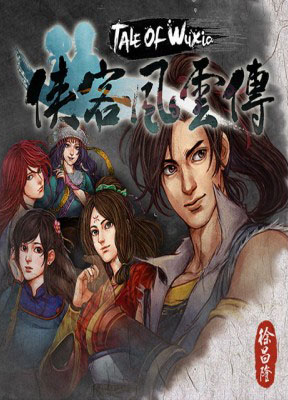 tale-of-wuxia