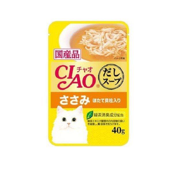 SỐT CIAO CHO MÈO 40G