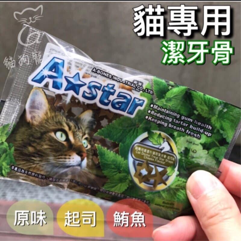 snack cho mèo, bổ sung dinh dưỡng, cung cấp dưỡng chất cho mèo, dùng như bánh thưởng cho mèo