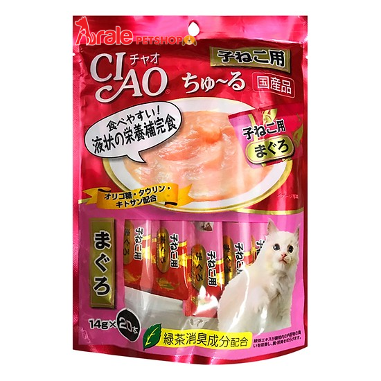 Súp Thưởng Ciao Churu Tuna For Kitten SC121 Gói 20 Tuýp