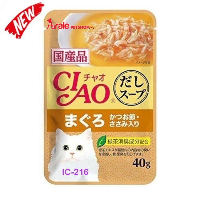 SÚP THƯỞNG CIAO CHO MÈO