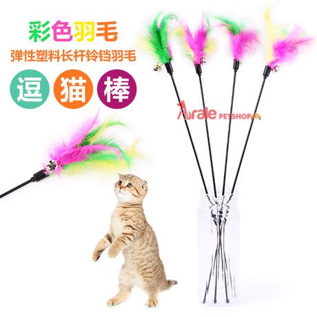 CẦN CÂU LÔNG VŨ CHO MÈO là món đồ chơi yêu thích của các chú mèo, chơi đùa cùng mèo sẽ giúp bé mèo nhà bạn không cảm thấy stress khi thường xuyên ở nhà.