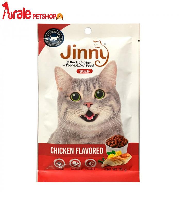 SNACK JINNY CHO MÈO
