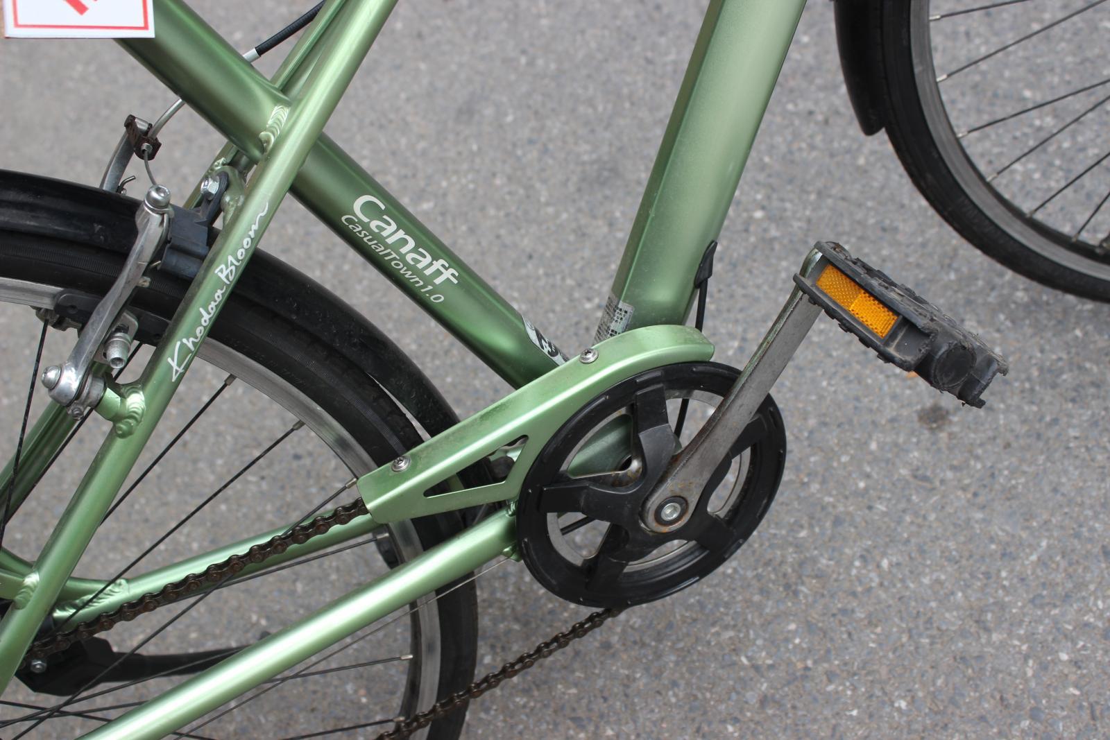 Xe đạp Nhật bãi Khadom Bloom nữ