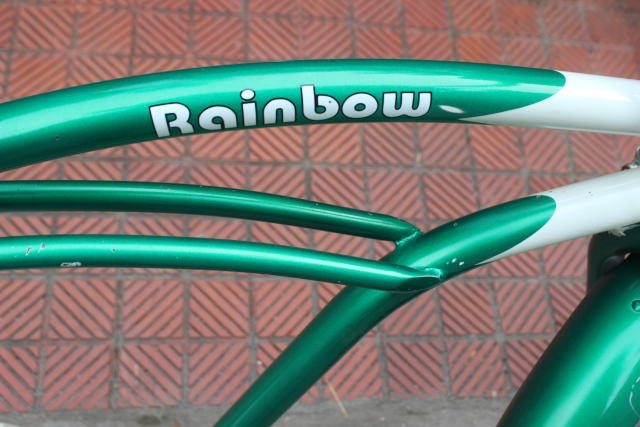 Rainboww - xe bãi biển Nhật Bản