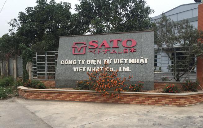 SATO VIỆT NHẬT - Doanh nghiệp tiêu biểu xuất sắc của Tỉnh Hưng Yên năm 2017 - 01