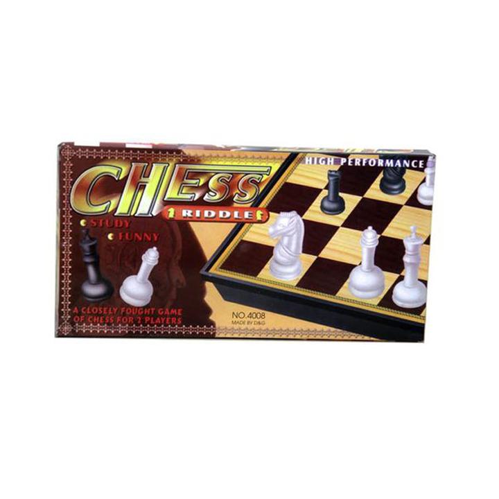 Bộ trò chơi cờ vua nam châm đại NO4008