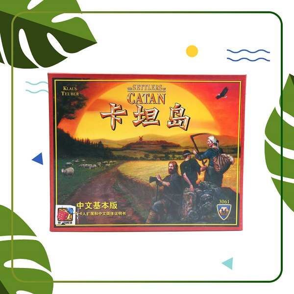 Trò chơi Board Game BG08 The Settlers of Catan