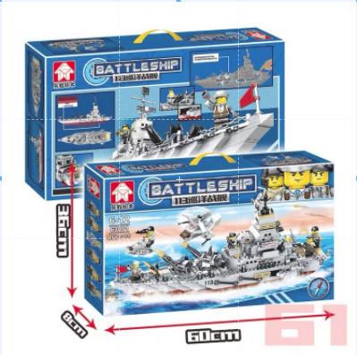 Lắp ráp tầu quân sự 958 chi tiết - 63001