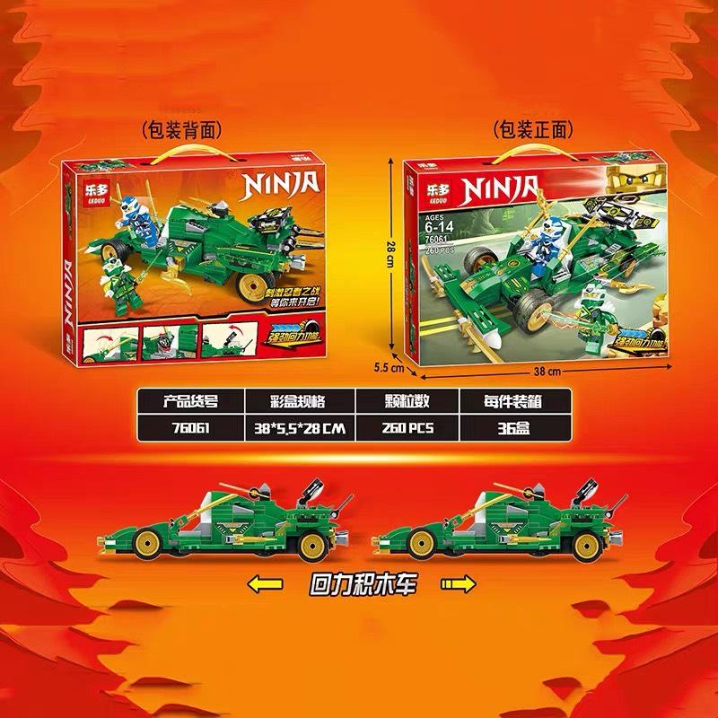 Đồ chơi lắp ráp lego ninja chiến xa xung trận violet Lloyd Nya - Leduo 76061