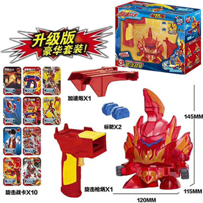 Bá vương Xạ Thủ 600301 - Kỵ sĩ bão lửa