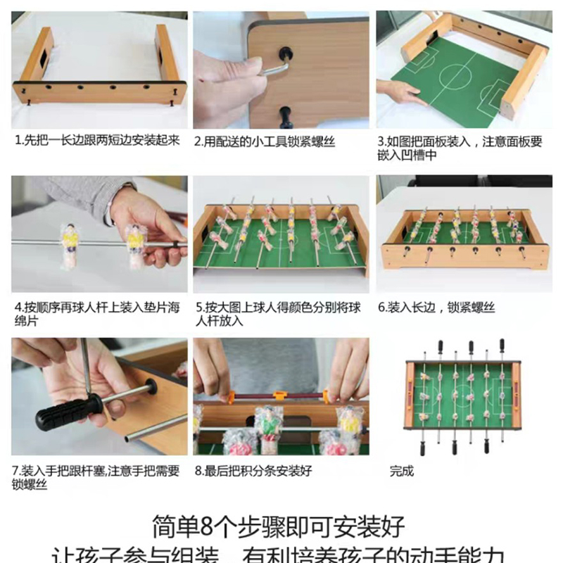 Đồ chơi bi lắc mini dài 60cm đóng gỗ - 2330