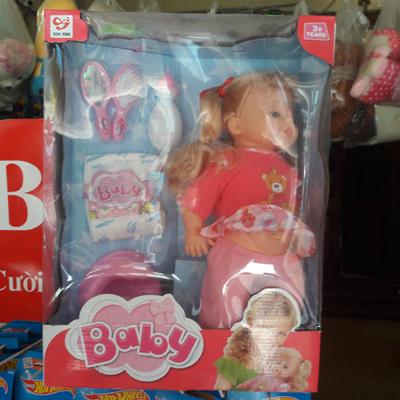 Bộ búp bê Baby No.7099B
