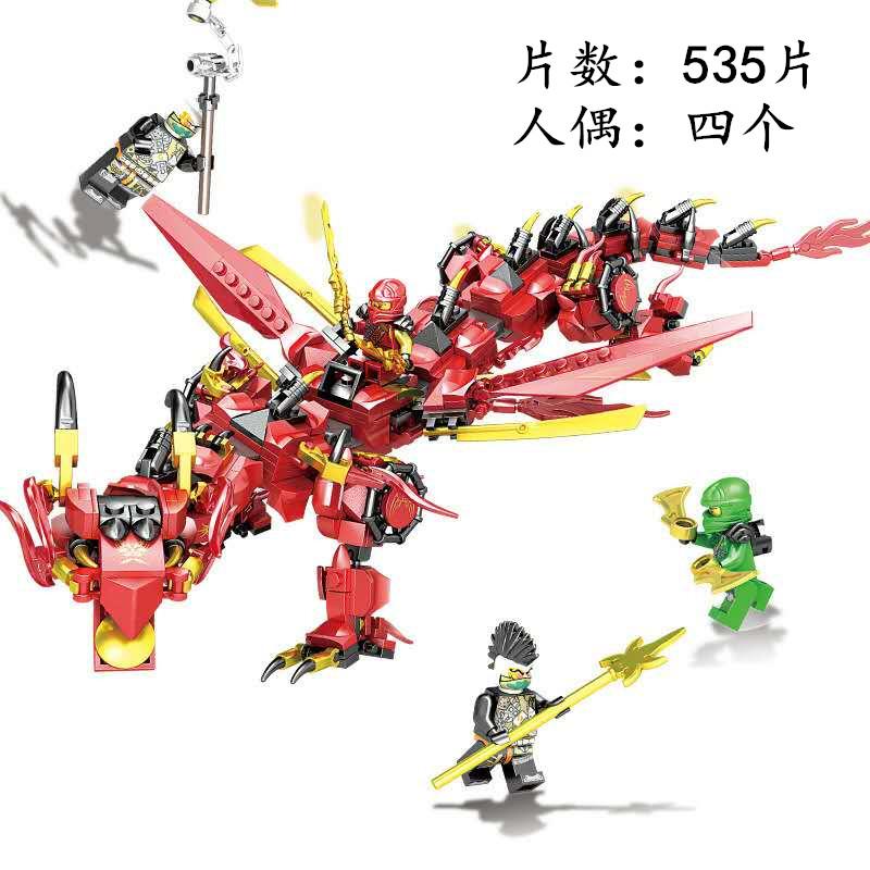 Lắp ráp Ninja Rồng Sấm Sét báo lửa - Boshi 293