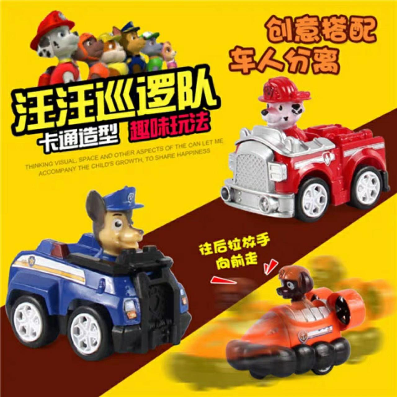 Biệt đội chó cứu hộ Paw Patrol - bộ 6 nhân vật