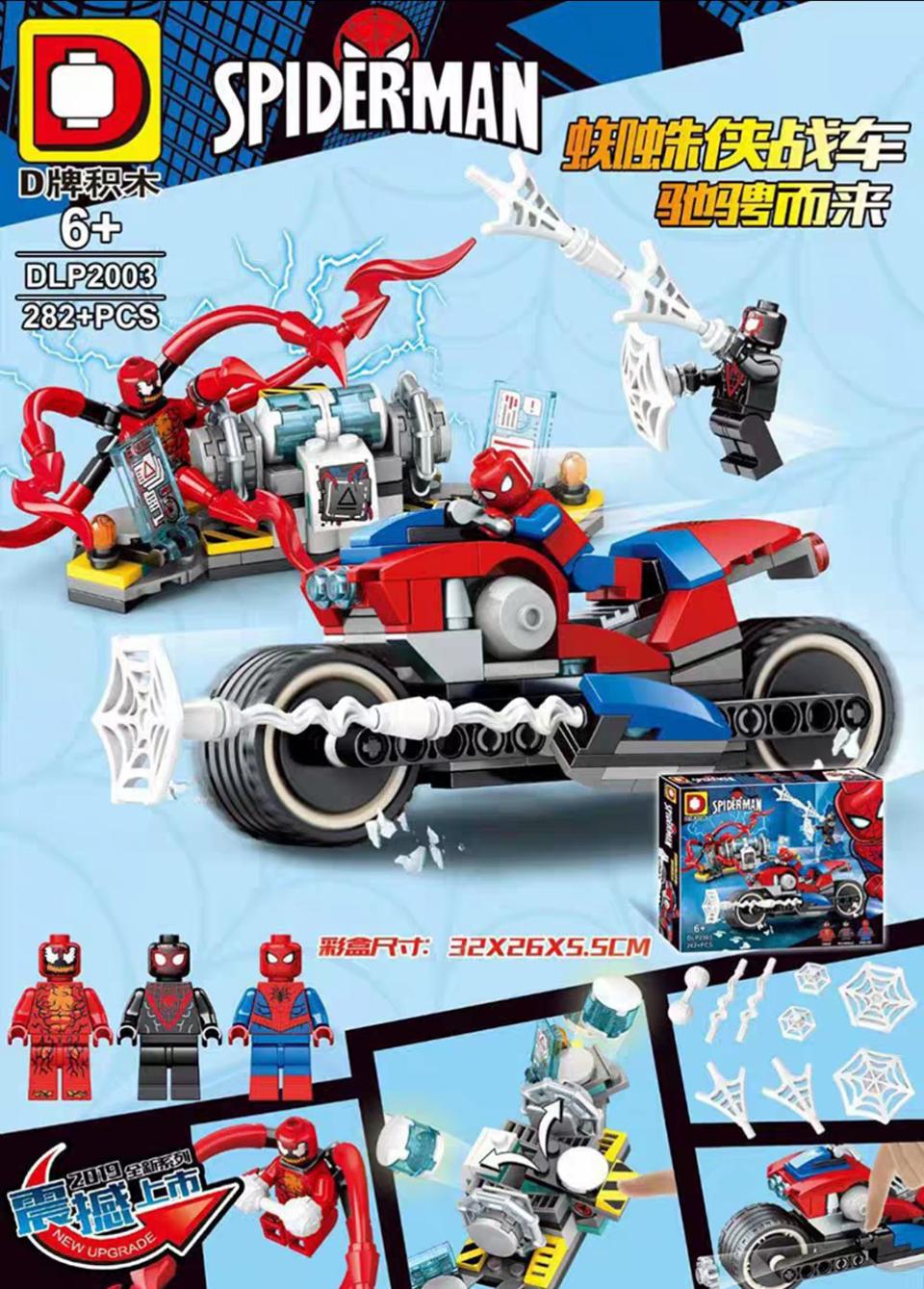Lắp ráp lego người nhện Spiderman 282 Chi Tiết - DLP2003