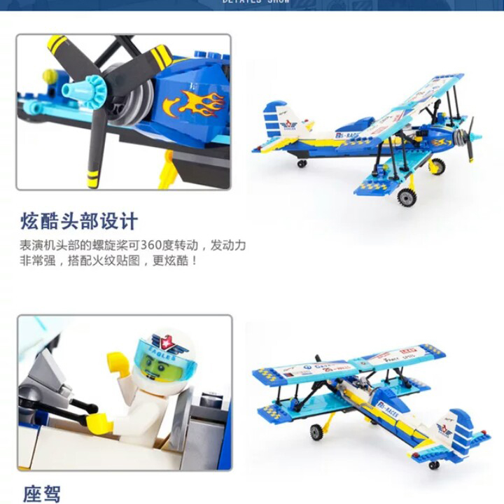 Lego city máy bay thể thao - enlighten 1125
