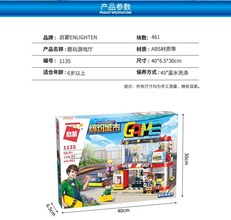 Lắp ráp chủ đề thành phố sắc mầu - Quán game vui nhộn enlighten 1135