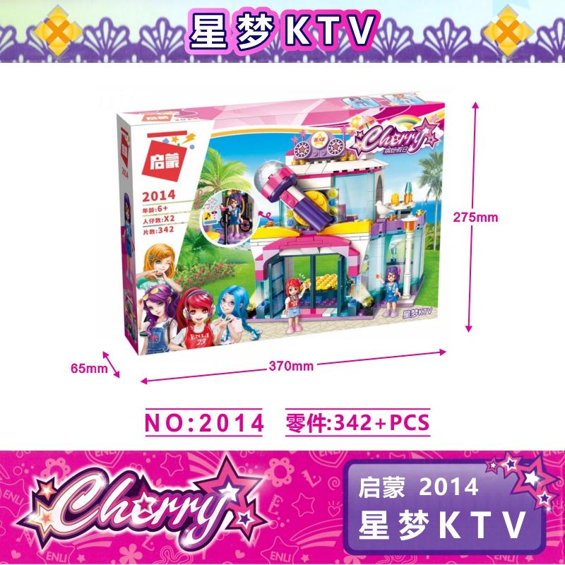 Bộ Lắp Ráp Giấc Mơ Ngôi Sao KTV - Chủ đề Bạn Gái Cherry ENLIGHTEN 2014