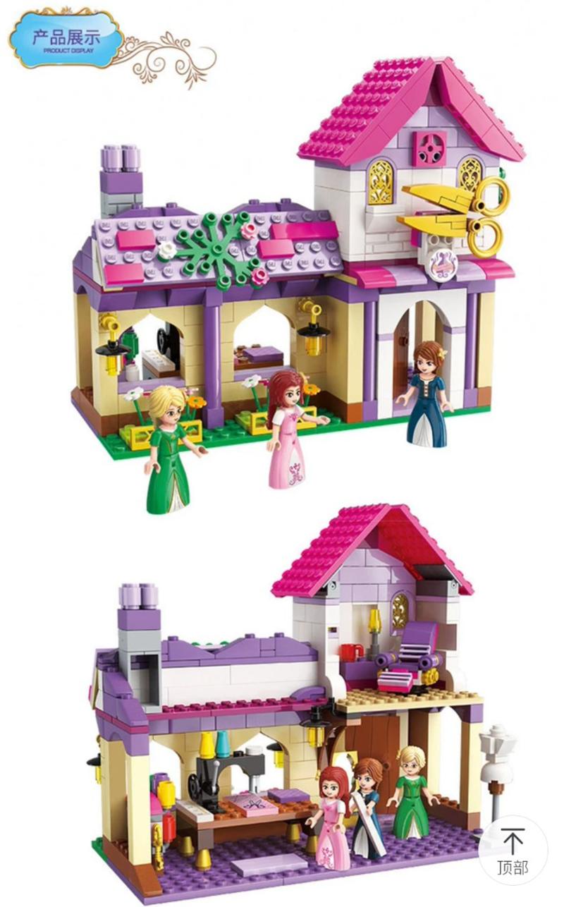 Lắp ráp ngôi nhà vui nhộn - Enlighten 2606